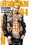 SHONANセブン 4(少年チャンピオン・コミックス)