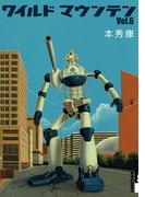 ワイルドマウンテン 6(IKKI コミックス)