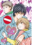 いっぱつLOVE SEASON【新装版】(K-BOOK ORIGINAL COMICS)