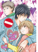 いっぱつLOVE SEASON【新装版】(6)(K-BOOK ORIGINAL COMICS)