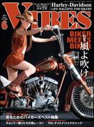 VIBES【バイブズ】2015年6月号(VIBES)