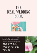 THE REAL WEDDING BOOK
