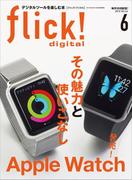 flick! 2015年6月号(flick!)