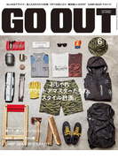 OUTDOOR STYLE GO OUT 2015年6月号 Vol.68(GO OUT)