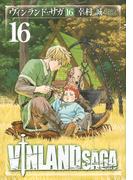ヴィンランド・サガ 16 (アフタヌーンKC)(アフタヌーンKC)