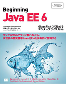 Beginning Java EE 6