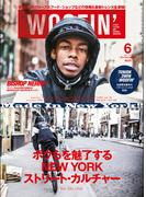 WOOFIN' 2015年6月号