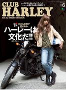 CLUB HARLEY 2015年6月号 Vol.179