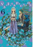 VANILLA FICTION 6(少年サンデーコミックス)