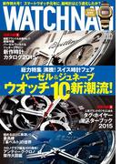 WATCH NAVI7月号2015Summer