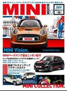 LE VOLANT車種別徹底ガイド MINIの本II