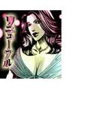秘密の体験コミック リニューアル(1)