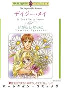 担当者が選ぶ!作家セレクトセット vol.1(ハーレクインコミックス)