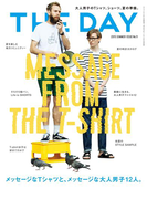 THE DAY No.11 2015 Early Summer Issue(サンエイムック)