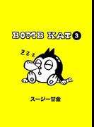 BOMB KAT 3