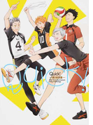 Quick!-第3体育館- HQ Third Gymnasium Only Anthology (K-Book Selection)(KBook Selection)
