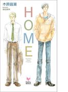 HOME(Holly NOVELS)