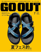 OUTDOOR STYLE GO OUT 2015年7月号 Vol.69(GO OUT)