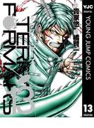 テラフォーマーズ 13(ヤングジャンプコミックスDIGITAL)