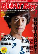 BOATBoy 2015年7月号(BOATBoy)