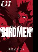 BIRDMEN 1(少年サンデーコミックス)