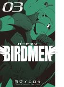 BIRDMEN 3(少年サンデーコミックス)