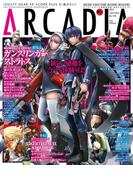 月刊アルカディア No.148 2012年9月号(アルカディア編集部)