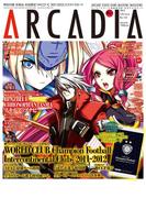 月刊アルカディア No.153 2013年2月号(アルカディア編集部)