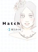 Hatch(2)(フィールコミックス)