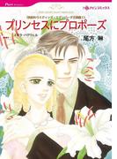 弁護士ヒーローセット vol.3(ハーレクインコミックス)