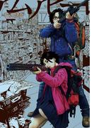 アイアムアヒーロー 17(ビッグコミックス)