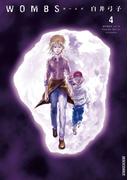 WOMBS 4(IKKI コミックス)