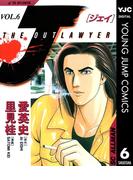 J THE OUTLAWYER 6(ヤングジャンプコミックスDIGITAL)