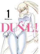 DUEL! 1巻(ヤングガンガンコミックス)