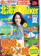 北海道Walker2015夏(Walker)