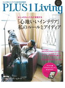 PLUS1 Living No.91 Summer 2015