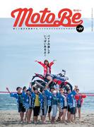 Moto Be モトビー Vol.1(サンエイムック)