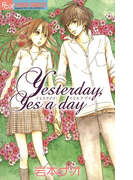 Yesterday,Yes a day(フラワーコミックス)