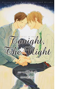 Tonight,The Night (SHY NOVELS)(SHY NOVELS(シャイノベルズ))