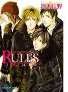 RULES(3)(Chara comics)