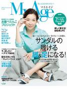 MyAge 2015 Summer
