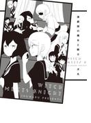 演劇部の魔女と騎士(hirari,comics)