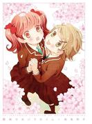 聖純少女パラダイム(hirari,comics)