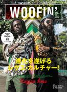 WOOFIN' 2015年8月号