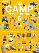 【期間限定価格】GO OUT特別編集 THE CAMP STYLE BOOK Vol.6(GO OUT)