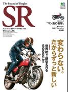 The Sound of Singles SR Vol.1