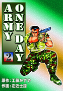 ONE DAY ARMY (2)
