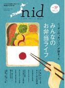 nid vol.39(MUSASHI BOOKS)