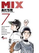 MIX 7(ゲッサン少年サンデーコミックス)