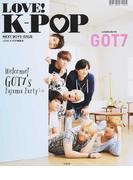 LOVE!K−POP NEXT BOYS ISSUE